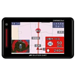 New RA Miller GPS Antenna AV-GPS