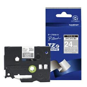 TZE-MQL55 ブラザー P-Touch用・ラミネートテープ ライトグレー/白文字 24mm