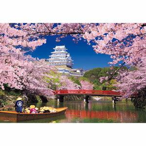桜彩る姫路城 300ピース ビバリー