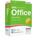WPS Office Personal Edition パッケージ版 キングソフト