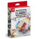 【Nintendo Switch】Nintendo Labo...