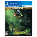 【PS4】ARK Park DELUXE EDITION(PlayStation VR専用) SNAIL GAMES JAPAN [PLJS-36053 アークパーク デラックスエディション]