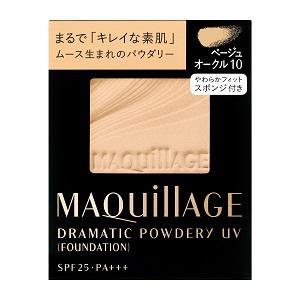 資生堂 マキアージュ ドラマティックパウダリー UV (レフィル) ベージュオークル10 SPF25 PA+++