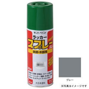 塗装用品, スプレー塗料 284F1 SL 300ml