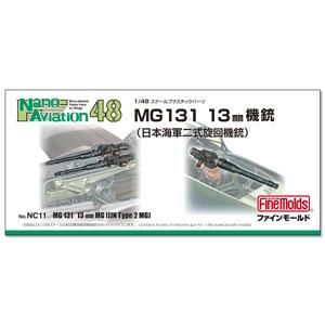 ミリタリー, その他 148 MG131 13mmNC14