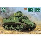 1/35 米軍 M3 リー 中戦車 (中期型)【TKO2089】 タコム
