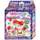キラデコアート PGR-09 ぷにジェル 別売りジェル2色セ...