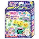 キラデコアート PGR-11 ぷにジェル 別売り光るジェル2...