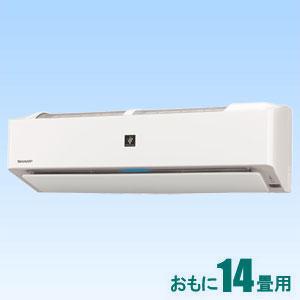 AY-H40H-W シャープ 【標準工事セットエアコン】(15000円分工事費込)高濃度プラズマクラスター25000搭載 おもに14畳用 (冷房:11〜17畳/暖房:11〜14畳) HHシリーズ (ホワイト系)