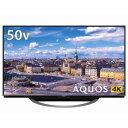 (標準設置料込_Aエリアのみ)4T-C50AJ1 シャープ 50V型地上・BS・110度CSデジタル 4K対応 LED液晶テレビ (別売USB HDD録画対応) Android TV 機能搭載4K対応AQUOS