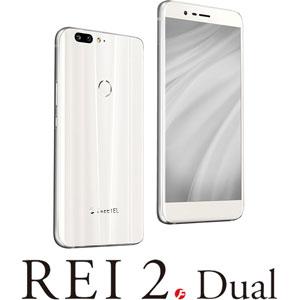 【500円クーポン9/26am1:59迄】FTJ17A00-WH MAYA SYSTEM FREETEL REI 2 Dual (ホワイト) 5.5イ...
