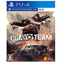 【PS4】Bravo Team(PlayStation VR専用) ソニー・インタラクティブエンタテインメント [PCJS66012]