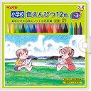 GCG1-12P3 ぺんてる 小学校色えんぴつ 12色+3色セット Pentel