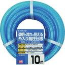 PH08015CB010TM タカギ クリア耐圧ホース 15×20 10m巻