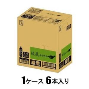 コカコーラ 綾鷹 2.0L 1箱(6本)