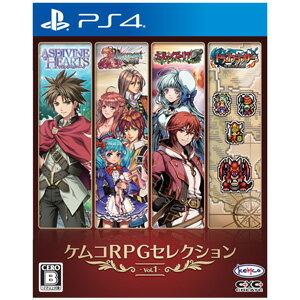 【PS4】ケムコRPGセレクション Vol.1 コトブキソリューション [PLJM-16177 PS4 ケムコRPG]