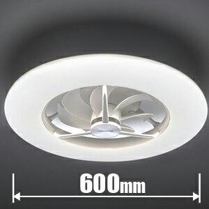DCC-08CM ドウシシャ LEDシーリングサーキュレーター【ネジ留式】 DOSHISHA Luminous [DCC08CM]