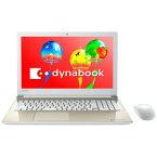 【500円クーポン9/26am1:59迄】PT45GGP-SEA 東芝 15.6型 ノートパソコン dynabook T45/G サテンゴールド dynabook 2018年 夏モデル(Celeron/メモリ4GB/HDD 1TB/Office H&B)