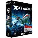 フライトシミュレータ Xプレイン11 日本語 価格改定版 ズ...