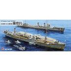 【再生産】1/700 日本海軍 水上機母艦 能登呂【W210】 ピットロード