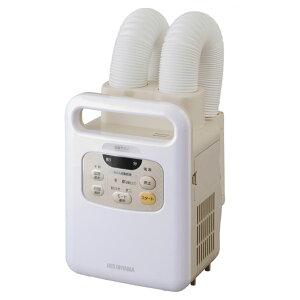 KFK-W1-WP アイリスオーヤマ 布団乾燥機 IRIS ふとん乾燥機 カラリエ ツインノズル [KFKW1WP]