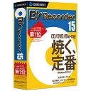 B's Recorder 15 ソースネ