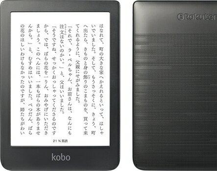 スマートフォン・タブレット, 電子書籍リーダー本体 N249-KJ-BK-S-EP kobo Kobo Clara HD