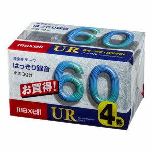 マクセル UR-60M 4P 1パック 4本