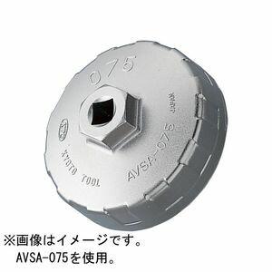 AVSA-C95 京都機械工具 輸入車用カップ型オイルフィルタレンチC95 KTC