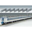 [鉄道模型]トミックス (Nゲージ) 98651 JR 485系特急電車(しらさぎ・新塗装)セットB(7両) - Joshin web 家電とPCの大型専門店