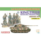 1/72 WW.II ドイツ軍 第3降下猟兵師団 w/キングタイガー(ヘンシェル砲塔) Part.2【DR7362】 ドラゴンモデル