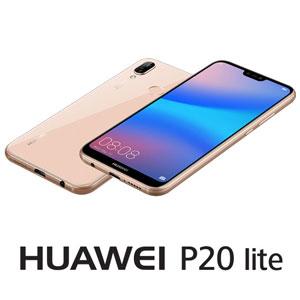 ANE-LX2J-P HUAWEI HUAWEI P20 lite サクラピンク 5.84インチ SIMフリースマートフォン[メモリ ...