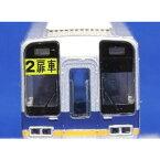 [鉄道模型]レールクラフト阿波座 (N) RCA-IN71 南海2000系 2扉車インレタ