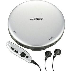 ff482e188757e0 CDP-850Z-S オーム ポータブルCDプレーヤー(シルバー) AudioComm OHM