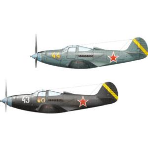 ミリタリー, 戦闘機・戦闘用ヘリコプター 148 P-39 EDU11118