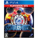 【PS4】地球防衛軍4.1 THE SHADOW OF NEW DESPAIR PlayStatio...