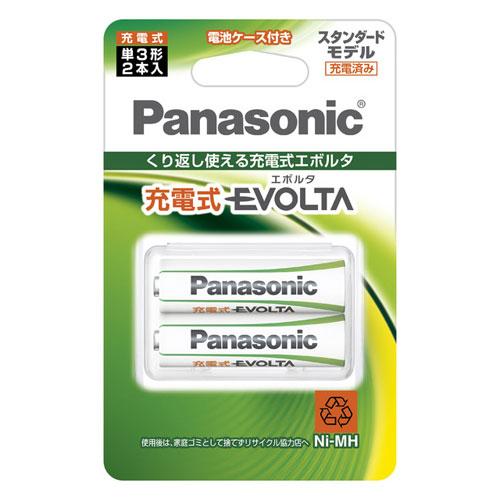 BK-3MLE/2BC パナソニック ニッケル水素電池 単3形(2本入) Panasonic 充電式EVOLTA スタンダードモデル