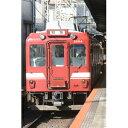 [鉄道模型]グリーンマックス (Nゲージ) 30259 近鉄2680系 鮮魚列車タイプ 3両編成セット(動力付き)