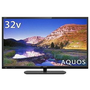 テレビ32型2T-C32AE1シャープ32型地上・BS・110度CSデジタルハイビジョンLED液晶テレビ(ブラック)(別売USB