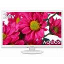 テレビ 24型 2T-C24AD-W シャープ 24型地上・BS・110度CSデジタルハイビジョンLED液晶テレビ(ホワイト) (別売USB HDD録画対応) LED AQUOS - Joshin web 家電とPCの大型専門店
