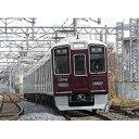 [鉄道模型]ポポンデッタ (N) 6004 阪急電鉄1300系 8両編成セット
