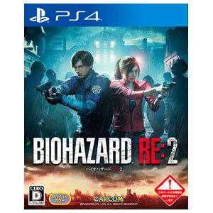 【PS4】BIOHAZARD RE:2 通常版(CERO:D) カプコン [PLJM-16288 PS4 バイオハザードRE2D ツウジョウ]