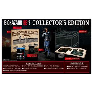プレイステーション4, ソフト PS4BIOHAZARD RE:2 Z Version COLLECTORS EDITIONCERO:Z CPCS-01143 PS4 RE2Z