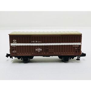 [鉄道模型]ポポンデッタ (N) 7153 ワム80000 事業用車 「北」大宮工場