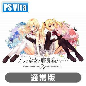 プレイステーション・ヴィータ, ソフト PS Vita2 HARUKAZE VLJM-38125 PSV 2