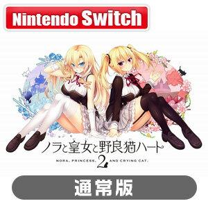 Nintendo Switch, ソフト Switch2 HARUKAZE HAC-P-ARFDA NSW 2