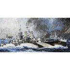 1/700 アメリカ海軍 軽巡洋艦CL-89 マイアミ【W209】 プラモデル ピットロード