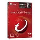 1位:ウイルスバスター クラウド【3年版 3台利用可能】【同時購入版】DVD-ROM版 トレンドマイクロ ※パッケージ版