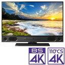 (標準設置料込_Aエリアのみ)LCD-A40RA1000 三菱 40V型地上・BS・110度CSデジタル 4Kチューナー内蔵 LED液晶テレビ REAL