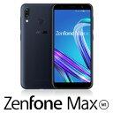 ZB555KL-BK32S3 エイスース ASUS ZenFone Max (M1) ディープシーブラック [5.5インチ/メモリ 3GB/ストレージ 32GB]